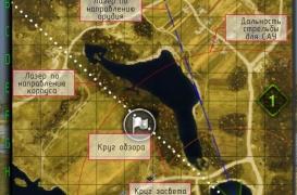 HD мини-карта для World of Tanks 0.9.2