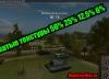 Скачать сжатые текстуры world of tanks 0.9.2