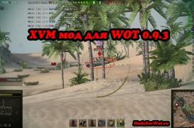 Новый XVM мод от Aslain для World of Tanks 0.9.13