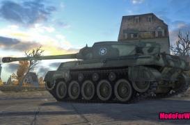 Планированный нерф танка Hellcat