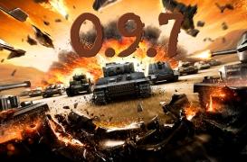 Супертест обновления World of tanks 0.9.7