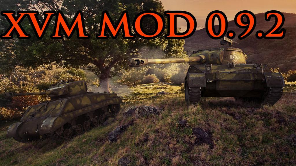 XVM для World of Tanks 0.9.2