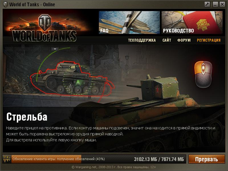 Обзор world of tanks игру windows xp