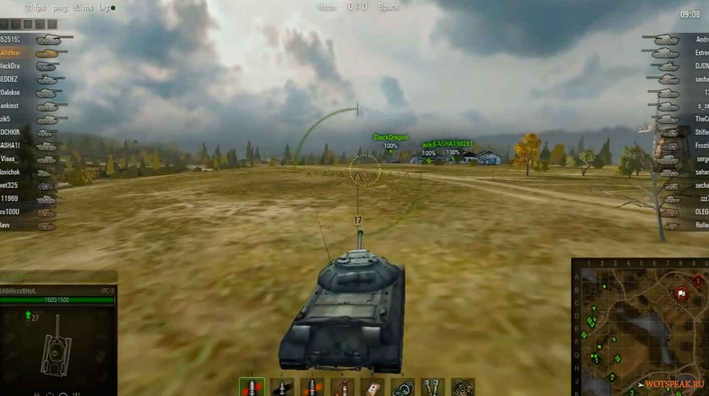 ... заметно повышают фпс для World of Tanks 0.9.6: modeforwot.ru/skachat-szhatye-tekstury-dlya-world-of-tanks