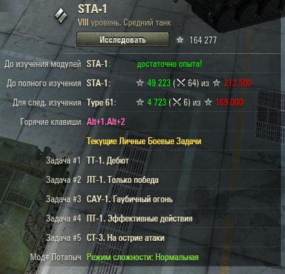 скачать моды для world of tanks для лбз